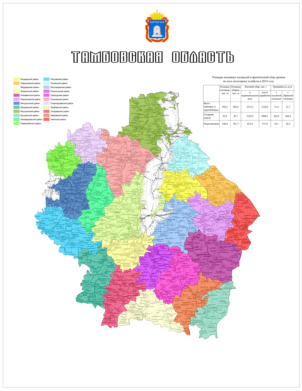 Карта Тамбовской области по районам